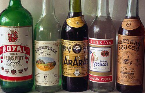 Оценка Алкоголя по фото